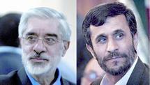 La réélection d'Ahmadinejad suscite toujours la colère : Moussawi lance un nouveau défi au régime iranien