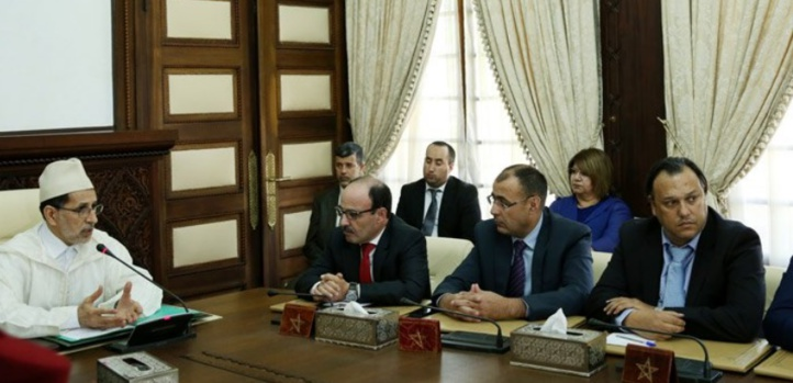 """Réunion élargie consacrée au programme """"Al Hoceima, Manarat Al Moutawassit"""""""