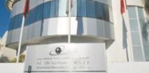 Convention de partenariat entre l'ASMEX et la Chambre française de commerce et d'industrie du Maroc
