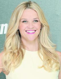 Les étranges habitudes alimentaires des stars : Reese Witherspoon