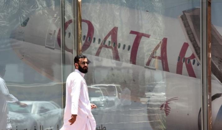 Le Maroc prêt à offrir ses bons offices dans la crise du Golfe