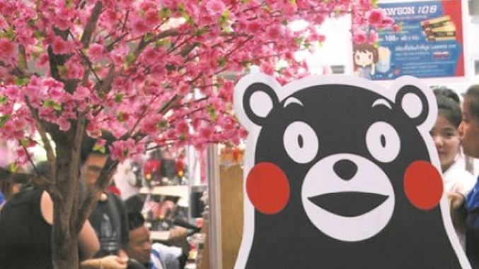 Le Japon, une passion thaïlandaise