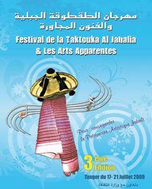 Ouverture du troisième Festival de la Taktouka et des arts apparentés