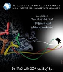 Festival du cinéma africain à Khouribga: Le piratage, un fléau international