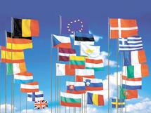 Elections parlementaires de l'Union européenne : Démocratie ou hypocrisie ?