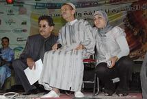 Rayss Ajoujguel et  l'acteur Baddouj honorés au festival de Dcheïra