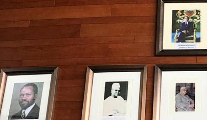 Une photo géante de Feu S.M Hassan II accrochée au siège de l'Union africaine