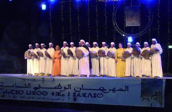 A Aïn Leuh au Moyen Atlas :: Les fans d'Ahidouss au rendez-vous