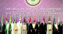 Rapport spécial sur le Monde arabe : Une image affligeante de la scène politique