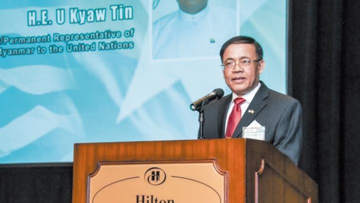 Soutien du Myanmar à la position du Maroc sur le Sahara