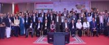 Des universités marocaines intègrent le réseau international AMEDEE