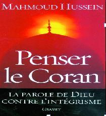 Ramadanienne de Mohamed Bakrim : Penser le Coran (I)