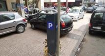 3.000 places de parkings clandestins  recensées au centre-ville de Casablanca
