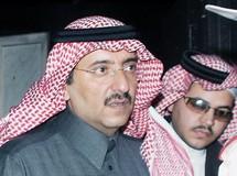 Responsable de la lutte antiterroriste en Arabie Saoudite : Le prince Mohammed ben Nayef échappe à un attentat d'Al-Qaïda