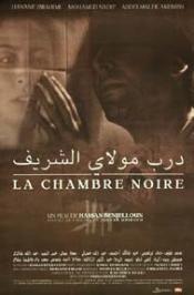 Ramadanienne de Mohamed Bakrim : Cinéma et histoire : Filmer la mémoire des années de plomb (I)