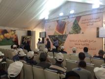Participation de l'ONCA aux Journées de  commercialisation des produits du terroir à Al Hoceima