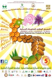 Salon national des produits du terroir à Agadir