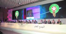 Assemblée générale de la FRMF