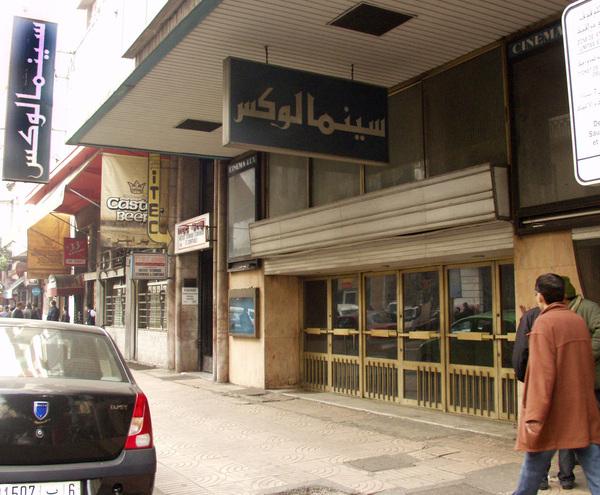 Polémique stérile autour des salles de cinéma
