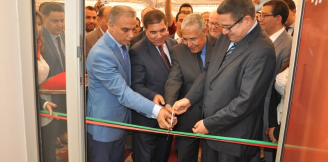 Attijariwafa bank consolide sa proximité avec les petites entreprises d'Aït Melloul