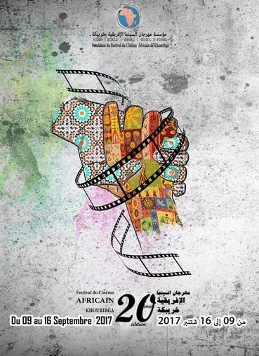 Abdellatif Laâbi apporte son souffle au Festival du cinéma africain de Khouribga