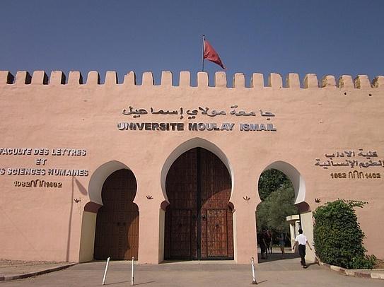 Des projets de recherche de l'Université de Meknès  financés par la commune urbaine