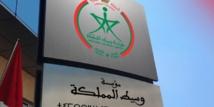 Les institutions marocaine et mozambicaine du Médiateur se donnent la main
