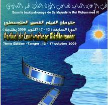 Tanger : vitalité du court méditerranéen