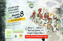 Huitième édition du Festival Droubna des arts de la rue à Khouribga