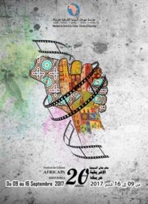 """Le Festival de Khouribga sous le thème  """"La question de l'identité dans le cinéma africain"""""""