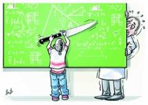 L'école de la violence : Des chiffres qui font froid dans le dos
