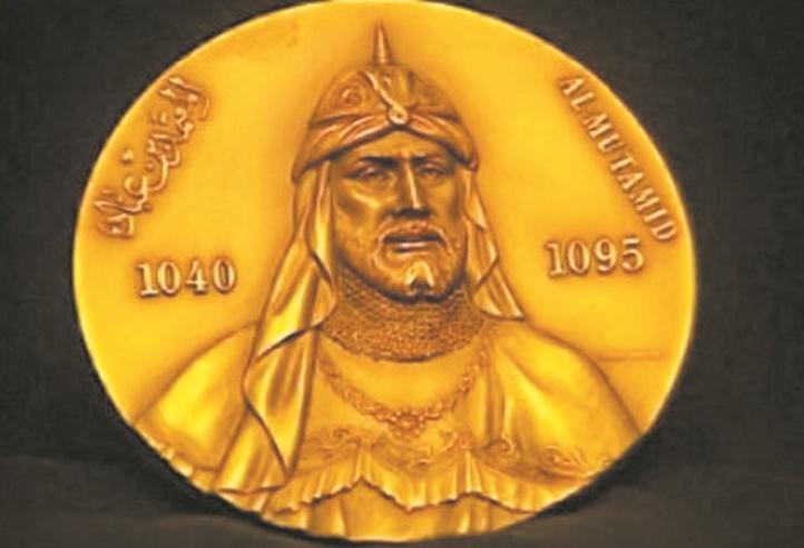 Les poèmes d'Al Mouatamid Ibn Abbad à l'honneur à Sao Paulo