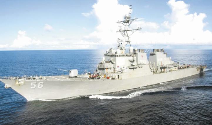 Collision entre un destroyer américain et un pétrolier