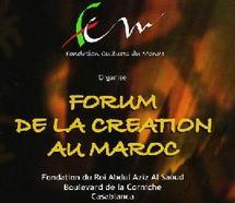 Casablanca accueille le premier ''Forum de la création au Maroc'' : Construire une identité  forte