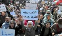 """100 jeunes Marocains lancent le plan """"A la reconquête"""""""