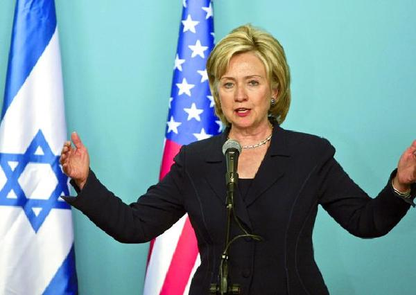 Revirement de l'Administration américaine : Hillary Clinton s'aligne sur Israël
