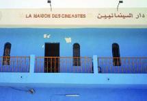 Mauritanie : La  malédiction du pétrole