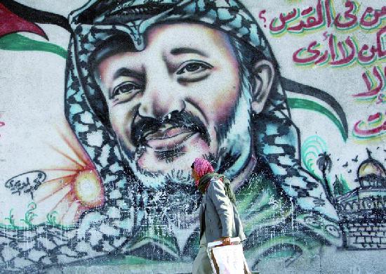 Commémoration hier du cinquième anniversaire du décès d'Abou Ammar sous le signe de la division  :  La deuxième mort de Yasser Arafat