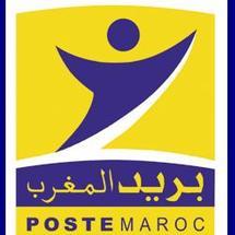 """Visant à élever le niveau de l'épargne et élargir la bancarisation : Le projet """"Tawfir"""" de Poste Maroc reçoit le Prix de l'IMCE"""