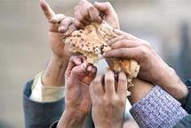 Sommet mondial sur la sécurité alimentaire