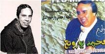 6ème Rencontre internationale des musiques andalouses