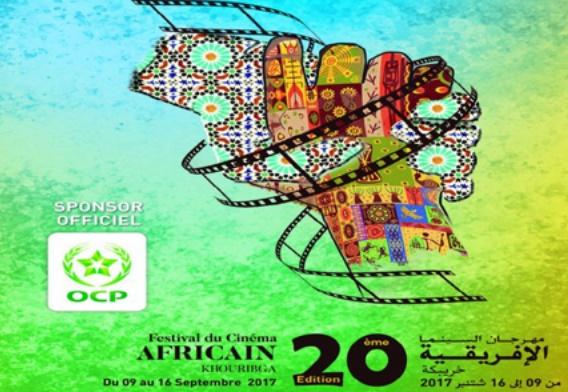 Le FCAK s'ouvre aux prisonniers africains au Maroc
