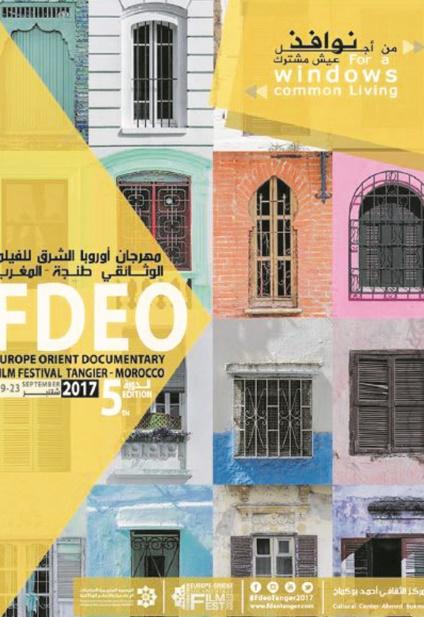 Dix films documentaires en lice pour la 5ème édition du Festival Europe-Orient à Tanger