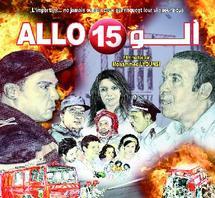Le nouveau film de Mohammed Lyounsi en avant-première à Casablanca : «Allo15», la réalité de la vie courante au Maroc