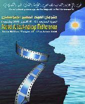 Court métrage marocain : Une dynamique prometteuse