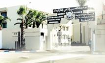 """Adala installe """"une clinique juridique"""" à la FSJES de Mohammedia"""
