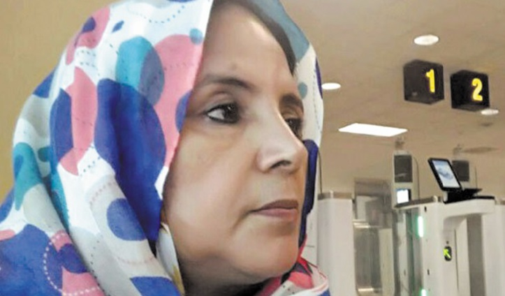 Le Pérou expulse  Khadijetou El Mokhtar vers l'Espagne