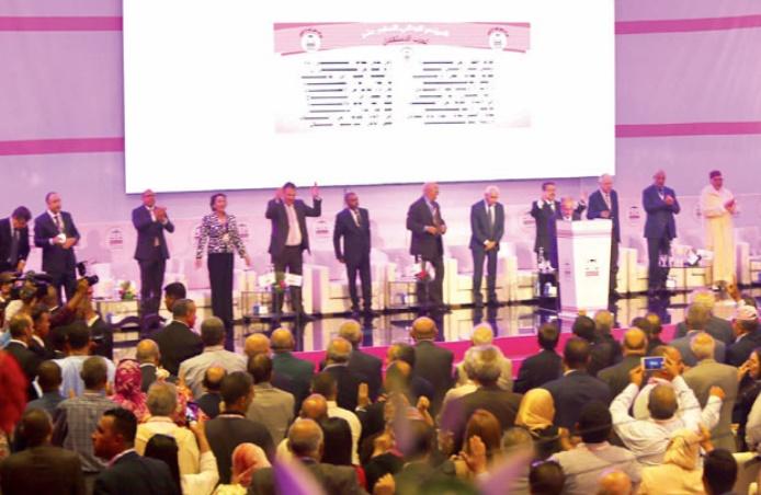 Nizar Baraka élu secrétaire général du Parti de l'Istiqlal