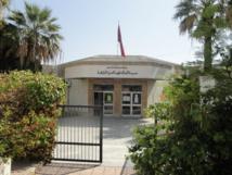 L'Ecole supérieure Roi Fahd de traduction remporte le Prix international Gérard de Crémone