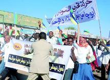 Plusieurs opposants soudanais arrêtés : Les locaux du parti au pouvoir incendiés